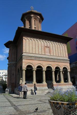 Biserica Crețulescu
