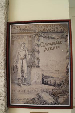 Plagát - prvé novodobé Olympijské hry v roku 1896