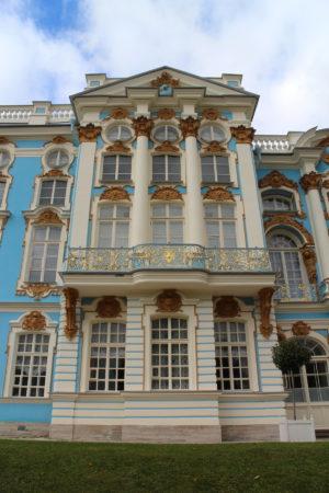 Katarínsky palác